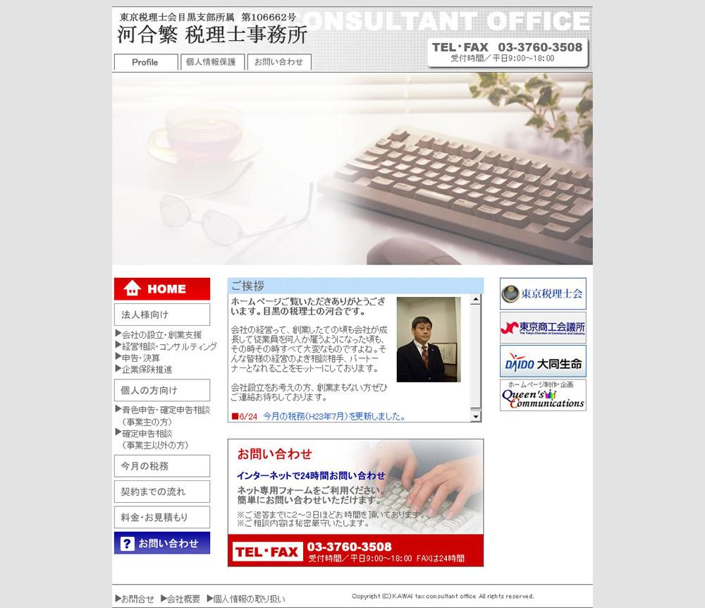 web_img02