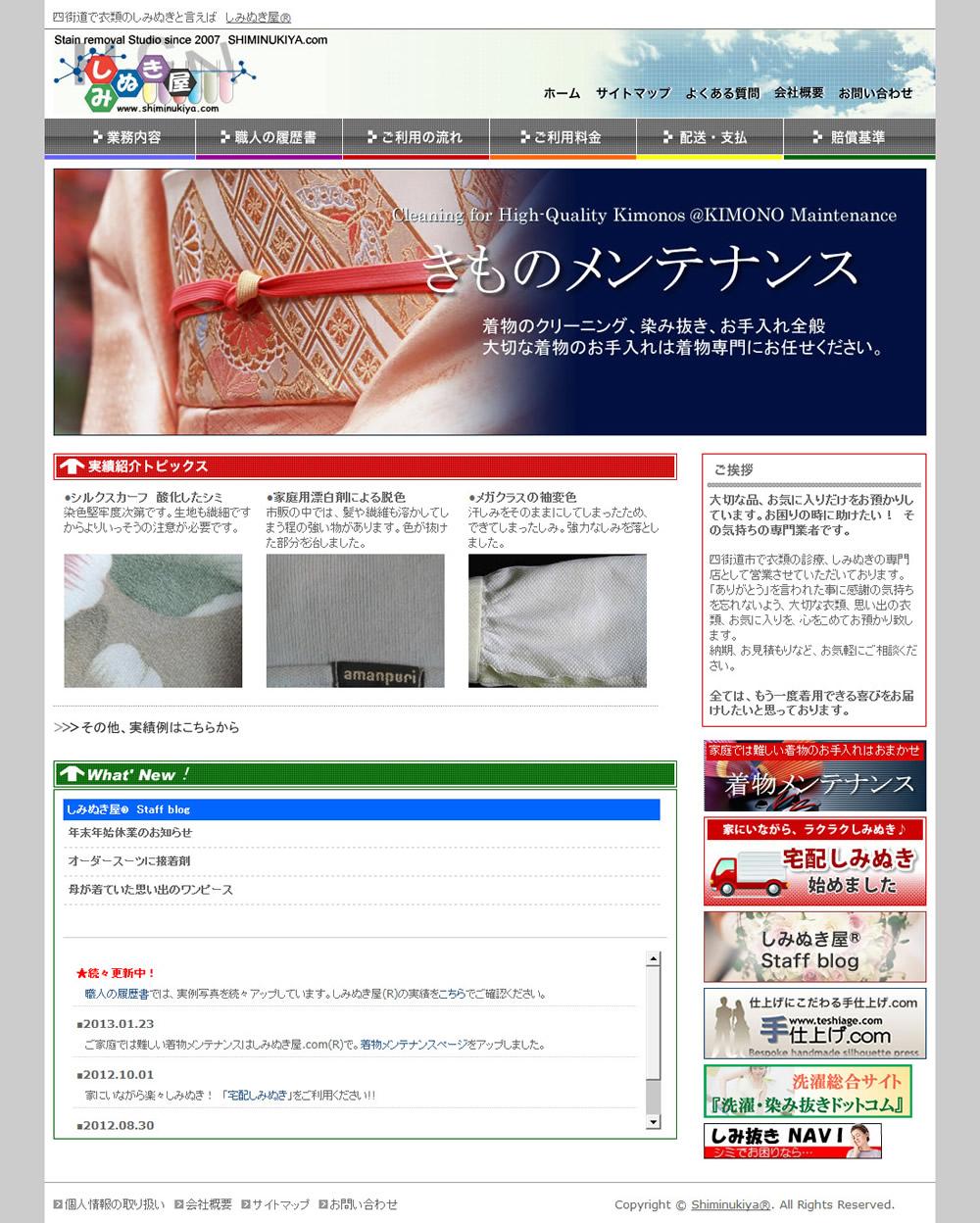 web_img05