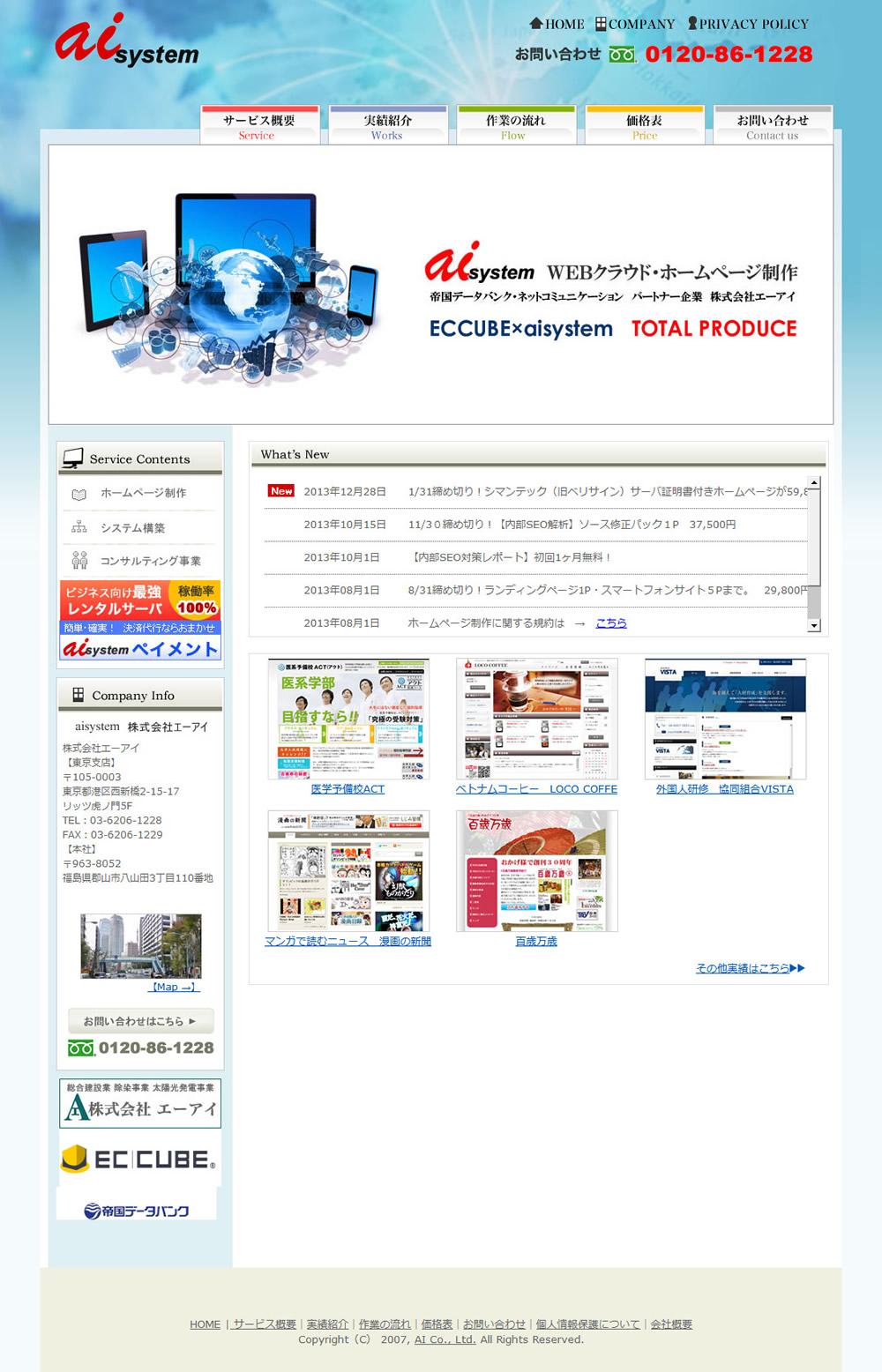 web_img12