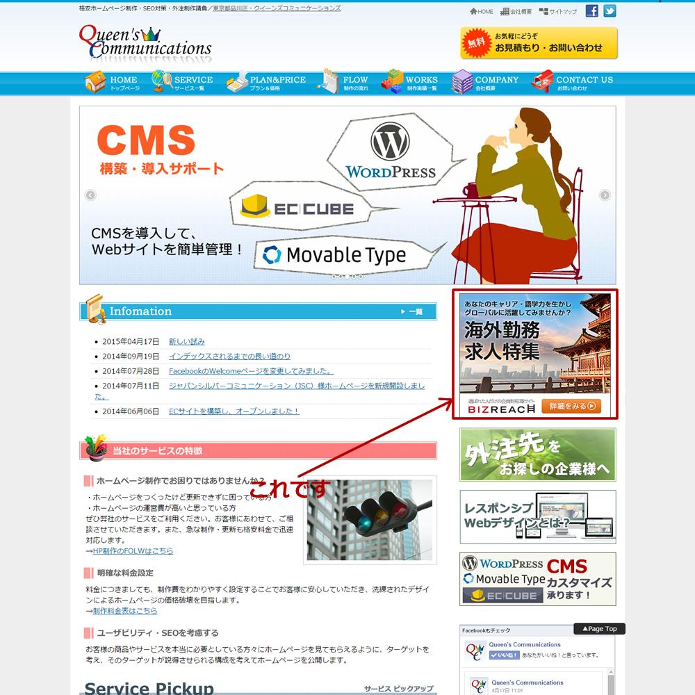 screencapture-q-com-org-1429782931612